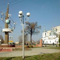 Дзвони Чорнобиля - Пам'ять загиблим - Застереження живим;  02.04.2017 15:07