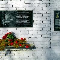 Школа им. М.С.Шумилова