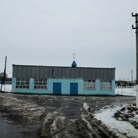 церковь россошек