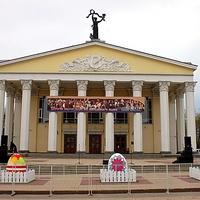 Белгород. БГАДТ имени М.С. Щепкина.