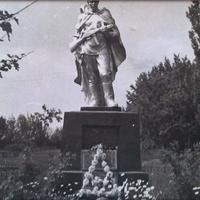 Пам'ятник загиблим Визволителям села Ревівка.70 роки.