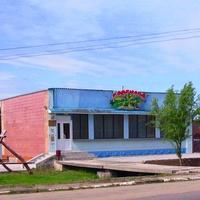 "Александровка,кафе-бар ""Разгуляй"" на трассе Киев-Знаменка."