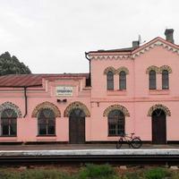 Станция Сердюковка(2017г)построенная в 1911 году.