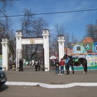 Парк имени А.С.Пушкина