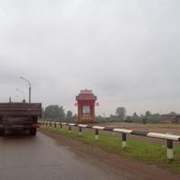 Трасса  Р-255 Сибирь.