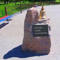 """Памятный камень возле храма в честь иконы """"Чернобыльский Спас"""",открытого 26 апреля 2017 года."""