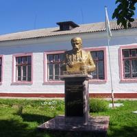 Бюст Т.Г.Шевченко возле школы.