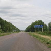 Въезд в Кучеряевку-а