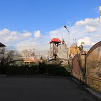 Парк Сказок в Совхозе имени Ленина