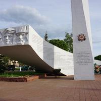 Монумент Героям ВОВ.