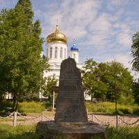 Казакам Гундоровцам, погибшим в 1920 г.