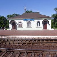 Железнодорожная станция Райгород.