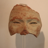Набель. В археологическом музее.
