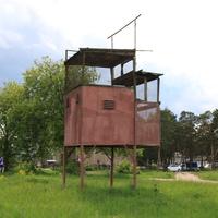 Посёлок центральной усадьбы совхоза Озеры