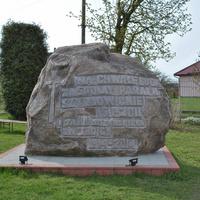 Камень возле костела