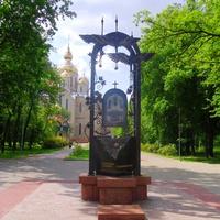 В память о Чернобыльской трагедии.