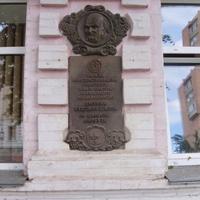 Детская художественная школа имени Данила Нарбута.