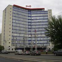 Н. Новгород - Ул. Октябрьской революции - Административное здание ОАО РЖД
