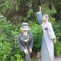 """Париккала. Парк скульптур """"Патсаспуйсто"""" (Мистический лес)-скульптор Вейё Рёнккёнэн"""