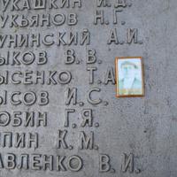 Мемориальная плита. Кривцовский мемориал.2016 год.