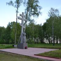Кривцовский мемориал.2016 год.