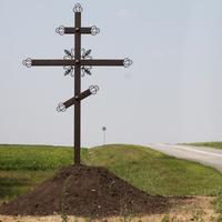 Ближнее. Поклонный крест.