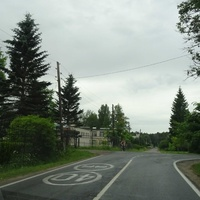 Лисино-Корпус