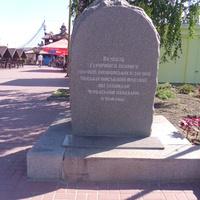 На честь героического подвига моряков Днепровского отряда,Пинской военной флотилии,которые защищали Черкасский плацдарм в 1941 году.