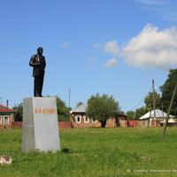 Черный Ленин в Небылом
