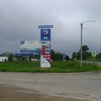 АЗС в Кувшиново