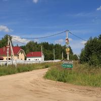 Дорога к даче Строитель-2