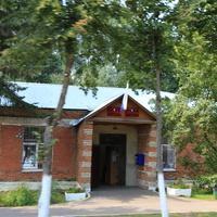 Администрация посёлка Хорлово