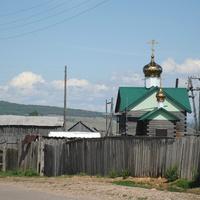 Село Острог.
