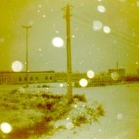 Аэропорт Туношна. Снимок был сделан 12 декабря 2002 года.
