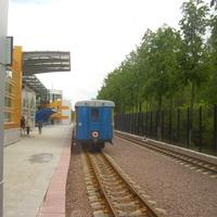 Детская ЖД, станция Пионерская