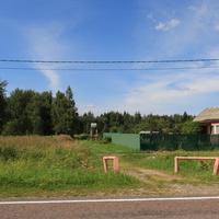 Иванцево