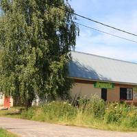Деревнищи, магазин продукты
