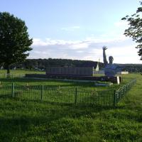 Памятник погибшим ВОВ