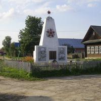 Русениха - Обелиск землякам, сражавшимся за Родину в 1941 - 1945 гг.