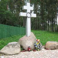 """Памятный знак """"Крест"""""""