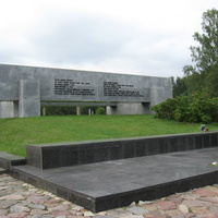 Место захоронения сожжённых