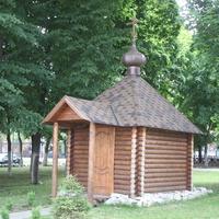 Воронеж. В Первомайском саду.