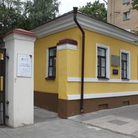 Воронеж. Дом-музей Ивана Никитина.