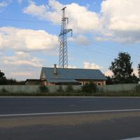 Сергиевское