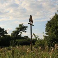 Поклонный Крест при въезде в село
