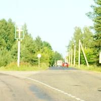 Рошаль, улица Калинина