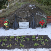 Тамбов. Памятник морякам.