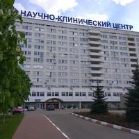 Федеральный научно-клинический центр ФМБА России, бывшая городская клиническая больница № 83