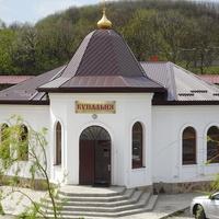 Купальня в женском монастыре