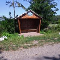 Автобусная остановка урочища Козырево, в селе Сунки.